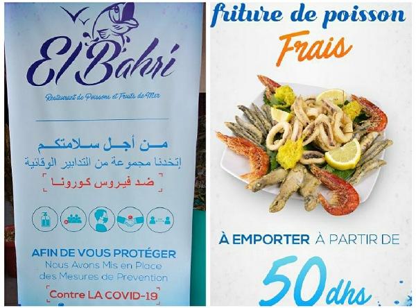 مطعم البحري للسمك بالجديدة يعيد افتتاحه طبقا للشروط الوقائية الجديدة