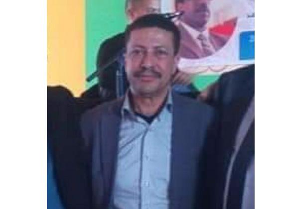 تعزية في وفاة مفتش اللغة الفرنسية بسلك التعليم الابتدائي عبد الرحيم صالح