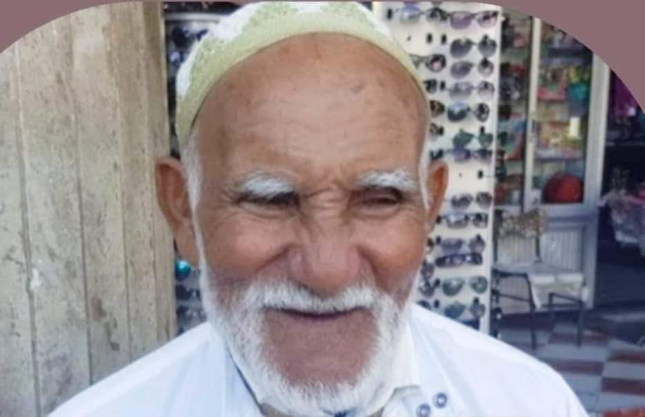 تعزية في وفاة والد الأستاذ بالمدرسة الفندقية بالجديدة محمد الزعري