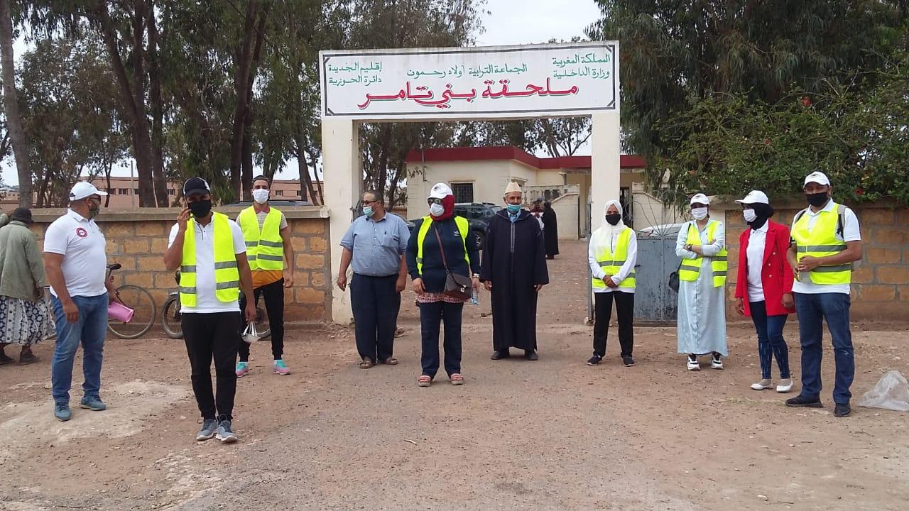 جمعيات المجتمع المدني تنظم حملة تحسيسية بسوق 'جمعة الحوزية' بجماعة أولاد رحمون