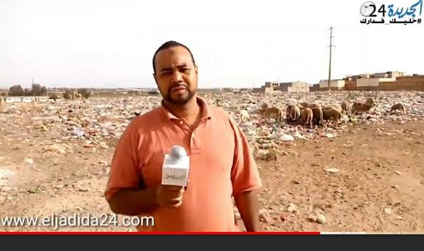 مواطنون يستغيتون.. كارثة بيئية بتراب بجماعة لغديرة باقليم الجديدة