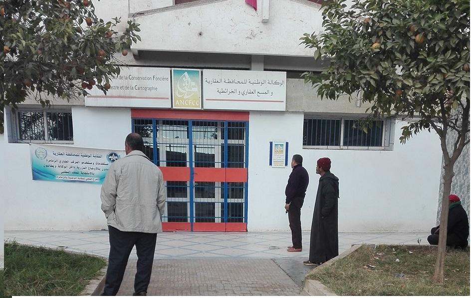 استمرار معاناة سكان قيادة أولاد حمدان مع المحافظة العقارية بالزمامرة