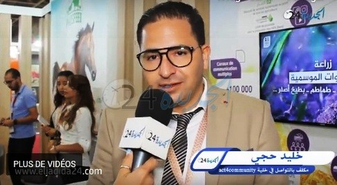 تهنئة بمناسبة ازدياد مولود جديد في بيت الزميل خالد الحجي