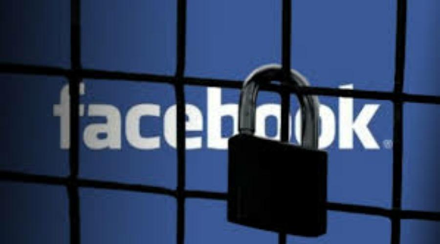 بعد تورطه في التشهير بمسؤولين وبرلمانيين.. صاحب الحساب الفيسبوكي ''فساد سيدي بنور '' رهن الاعتقال