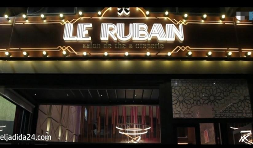 مقهى ومطعم LE RUBAN .. فضاء تكميلي لمخبزة RUBAN D'OR يفتتح أبوابه بشارع النخيل بالجديدة