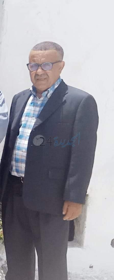 الجديدة : تعزية في وفات المرحوم عناب حميد