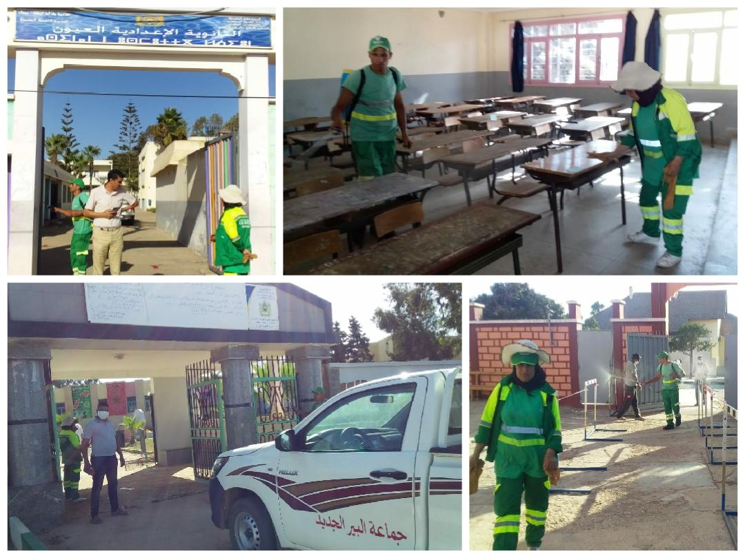 المصالح الجماعية بمدينة البئر الجديد تباشر عملية تعقيم المدارس والمؤسسات التعليمية