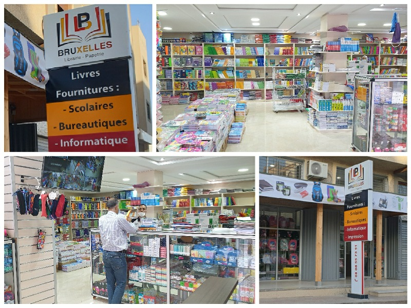 افتتاح مكتبة في حي المطار بالجديدة تحمل اسم ''مكتبة وراقة بروكسيل''