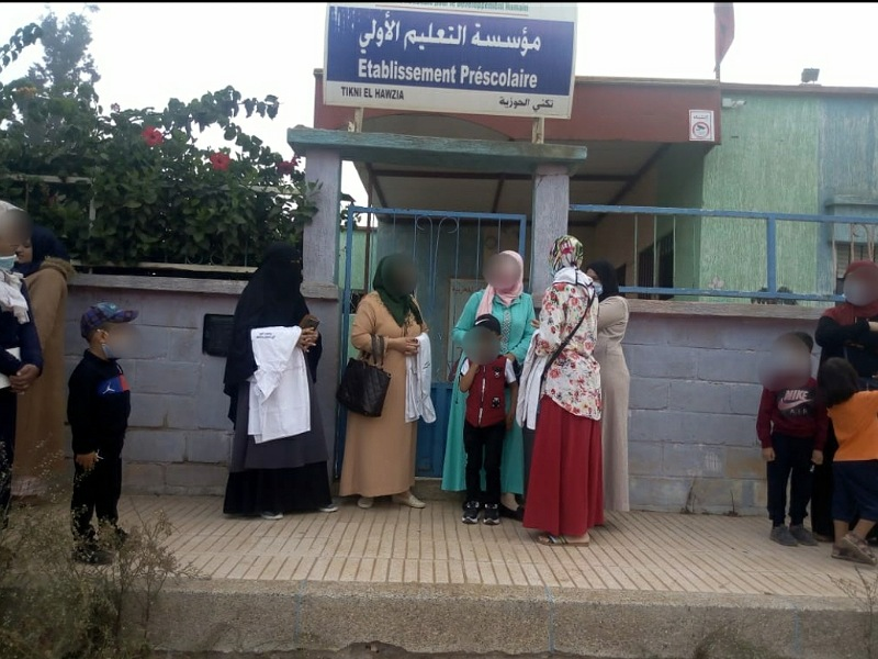 مطالب بفتح تحقيق في أوضاع التعليم الأولي التابع لجماعة الحوزية