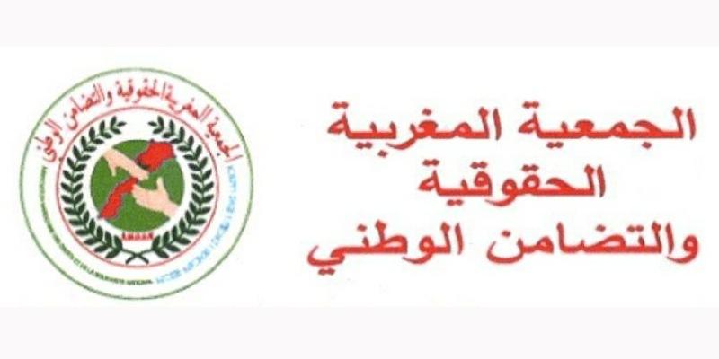 الجمعية المغربية الحقوقية و التضامن الوطني تدين جريمة إغتصاب و قتل الطفل عدنان بوشوف