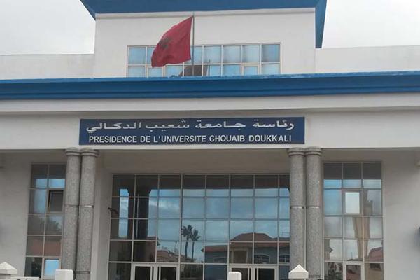 من المسؤول عن أزمة البحث العلمي بجامعة شعيب الدكالي بالجديدة ؟