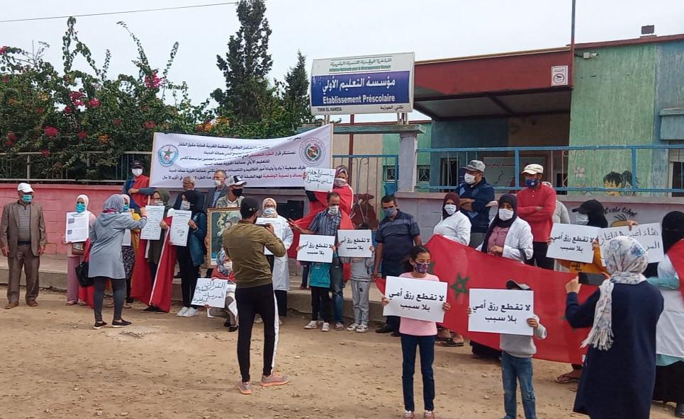 تنظيم وقفة احتجاجية أمام مؤسسة تكني التعليمية بتراب جماعة الحوزية بضواحي مدينة الجديدة