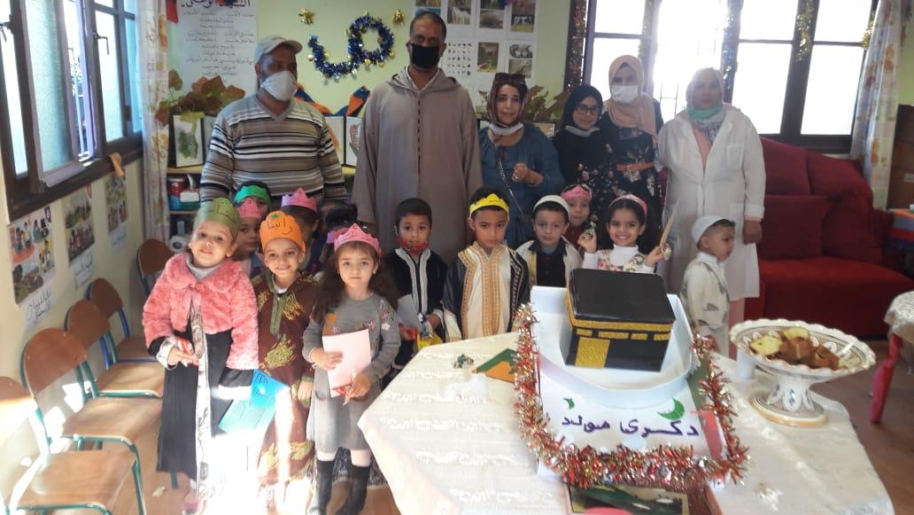 مؤسسة ابراهيم الروداني تحتفي بتلاميذ التعليم بمناسبة ذكرى المولد النبوي