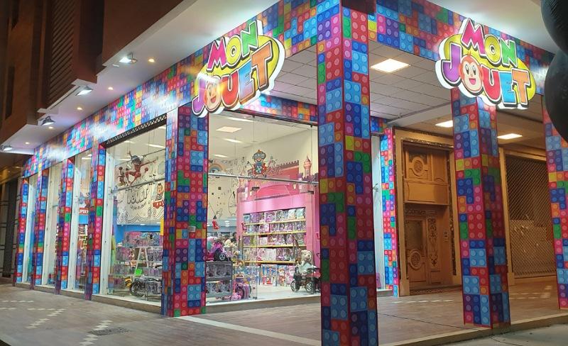 العلامة الرائدة في ألعاب ولوازم الأطفال'' Mon Jouet'' تفتتح متجرا ضخما باقامة 'طيبة' بالجديدة