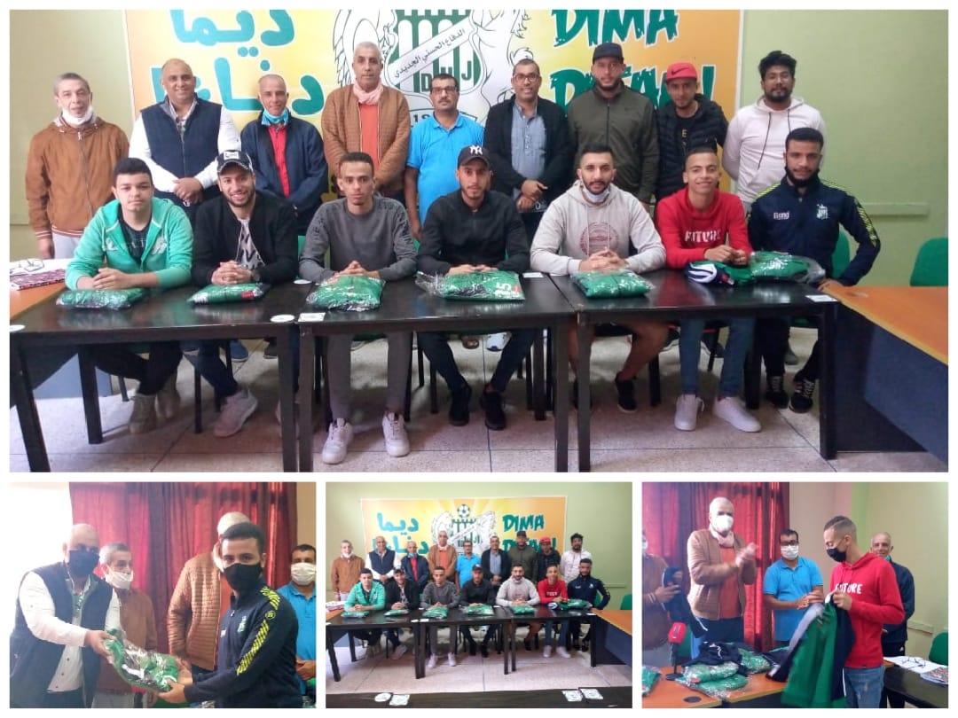 تنظيم حفل توزيع البدلات الرسمية على نادي الدفاع الحسنى الجديدي لكرة اليد
