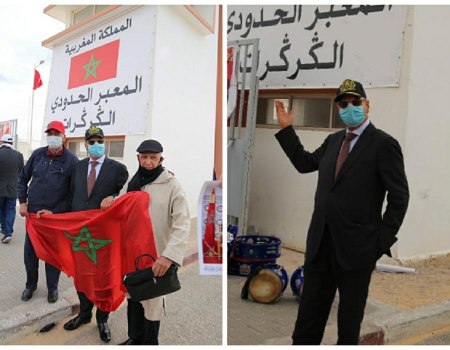 يوسف الزاهيدي يترأس وفدا من الجامعة الملكية المغربية لسباق السيارات لزيارة معبر الكركرات