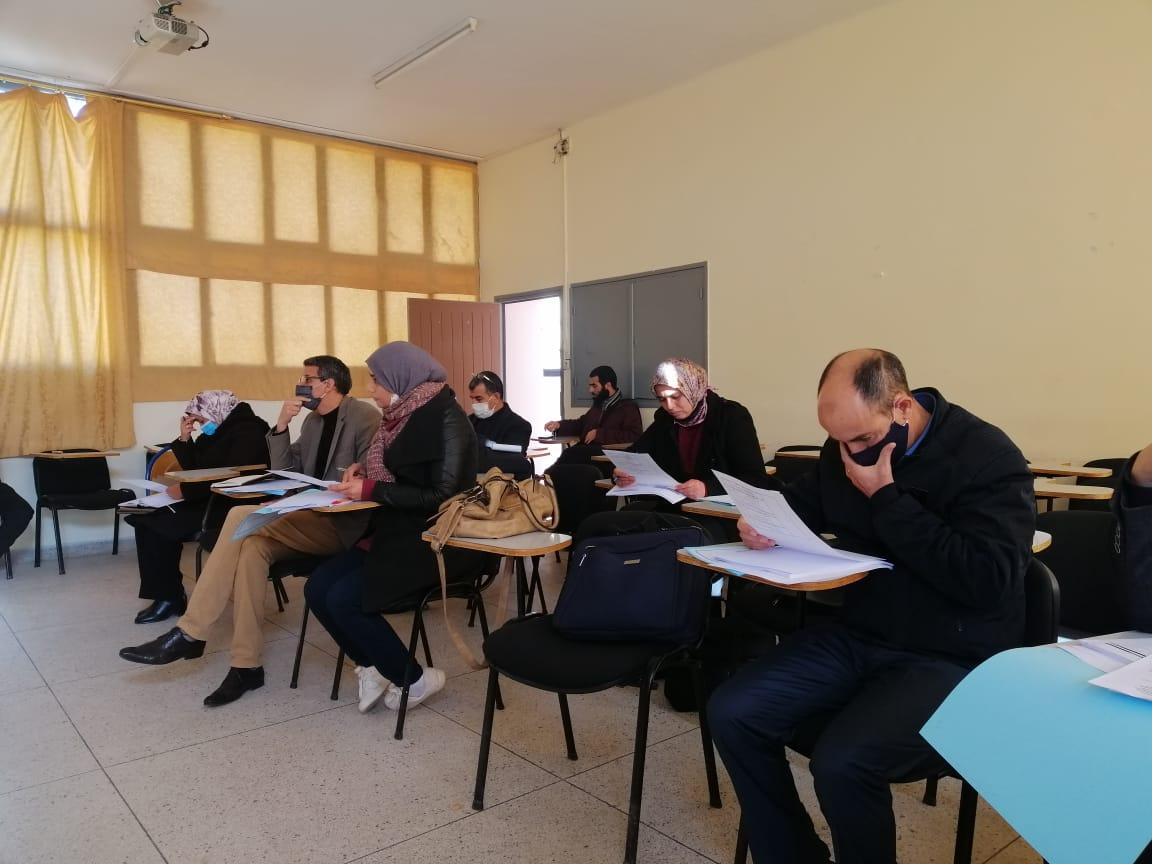 مديرية سيدي بنور للتعليم تنظم ورشة تقاسم عدة تكوين الأطر الإدارية والتربوية في مجال التربية الدامجة