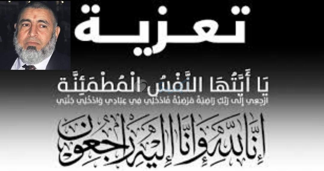 شعبة الدراسات الإسلامية بكلية الآداب بالجديدة تعزي في وفاة القاضي 'نور الدين الفيزي'