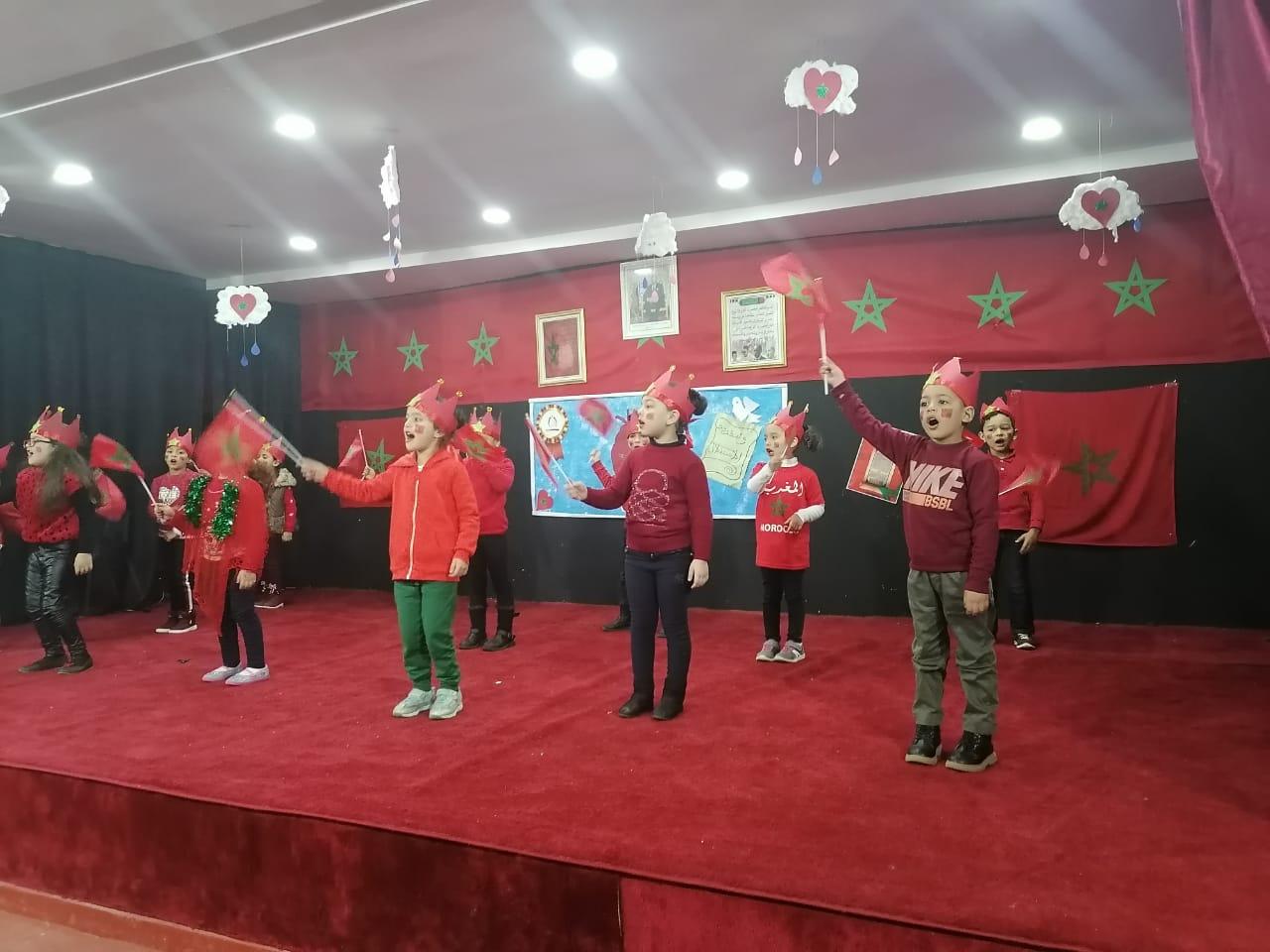 مجموعة مدارس البلسم الخاصة بالجديدة تحتفي بذكرى تقديم وثيقة الاستقلال