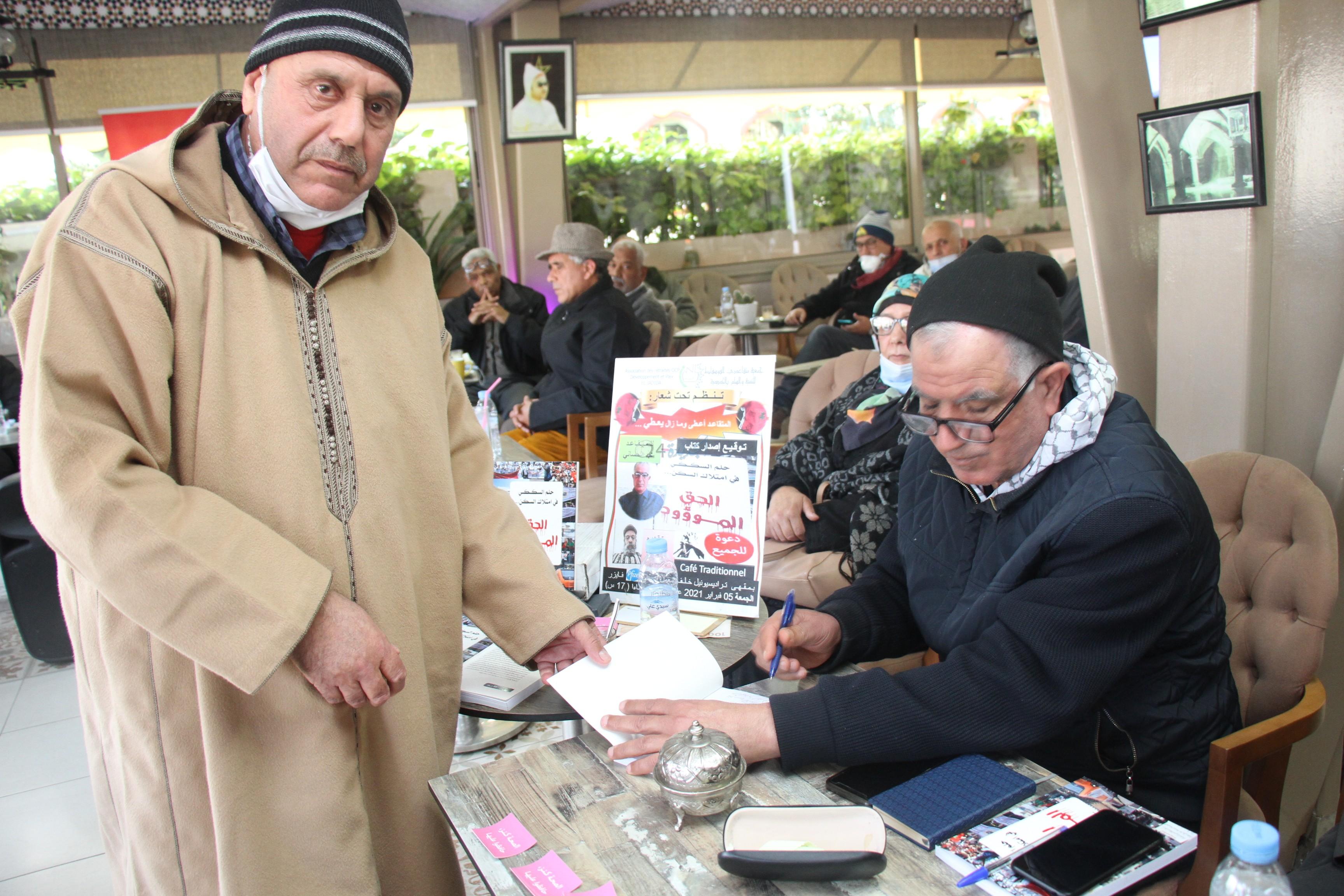 """تقديم كتاب """" الحق الموؤود"""" لمؤلفه محمد الحساني"""