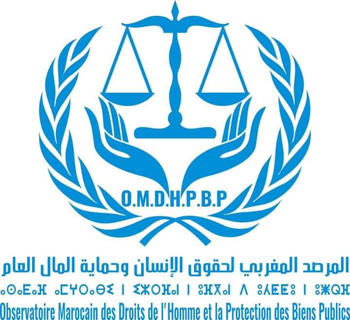 بيان استنكاري للمرصد المغربي لحقوق الإنسان وحماية المال العام بالمغرب  ضد قناة الشروق الجزائرية