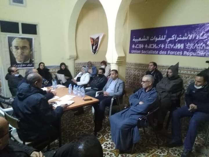 التنظيم النقابي ''ف.د.ش'' العتيد يجدد مكتبه المحلي بمدينة أزمور