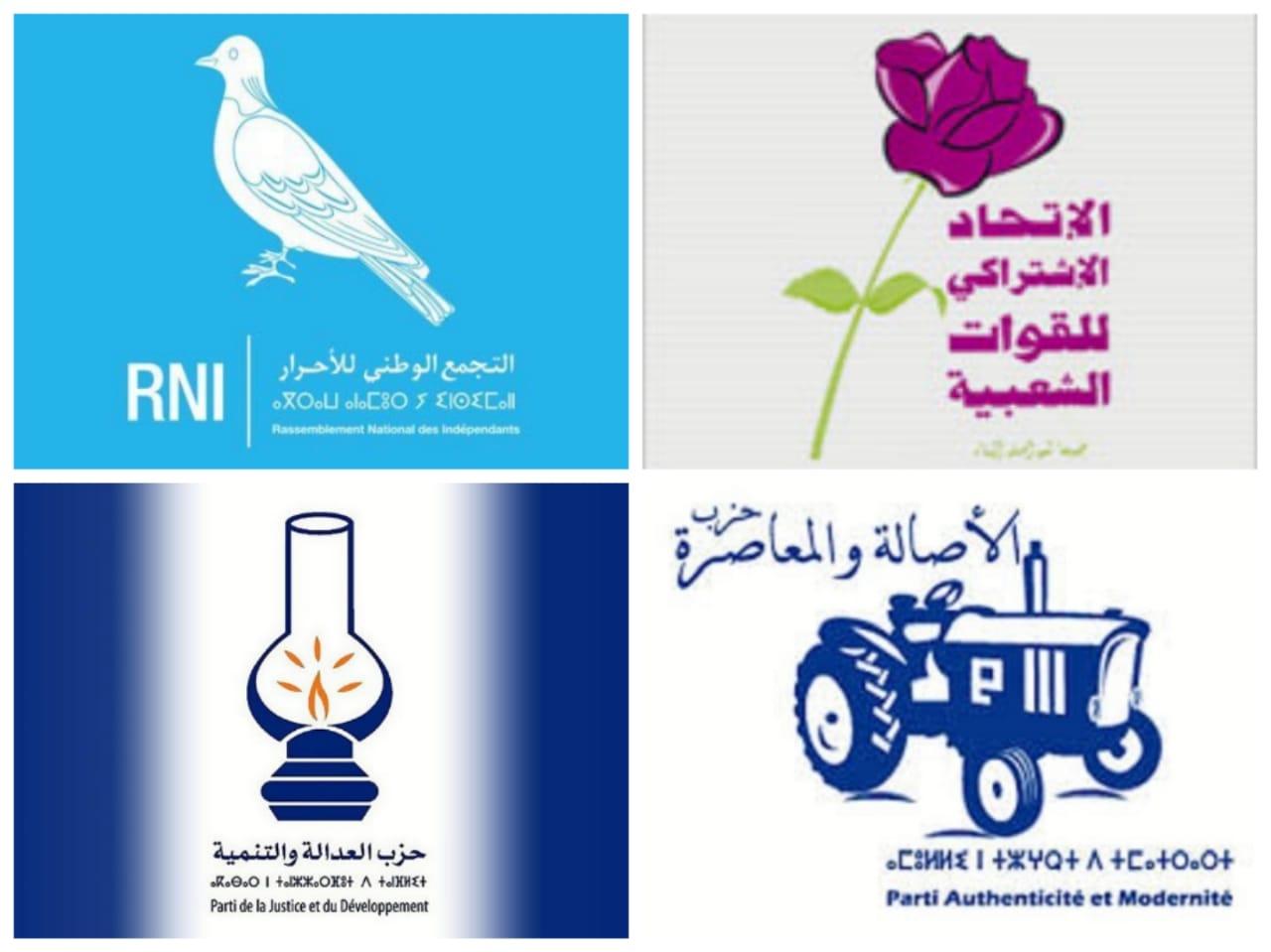 حزب الوردة يكتسح نتائج الانتخابات الجزئية بجماعة العونات باقليم سيدي بنور