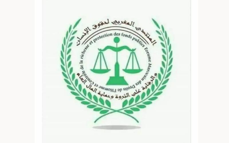 المنتدى المغربي لحقوق الانسان يتبرأ من اجتماع الرباط (بلاغ)