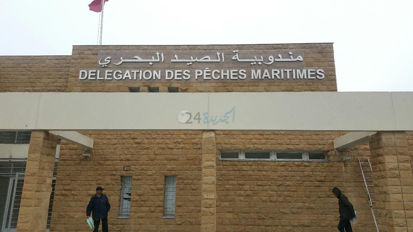 مهنيو الصيد بإقليم الجديدة يرفضون  المس و الافتراء على إدارة مندوبية الصيد البحري