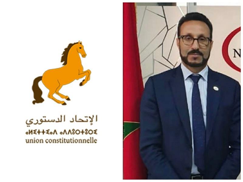 الاتحاد الدستوري يعين الموثق عبد الإله بلكحل منسقا للحزب باقليم الجديدة