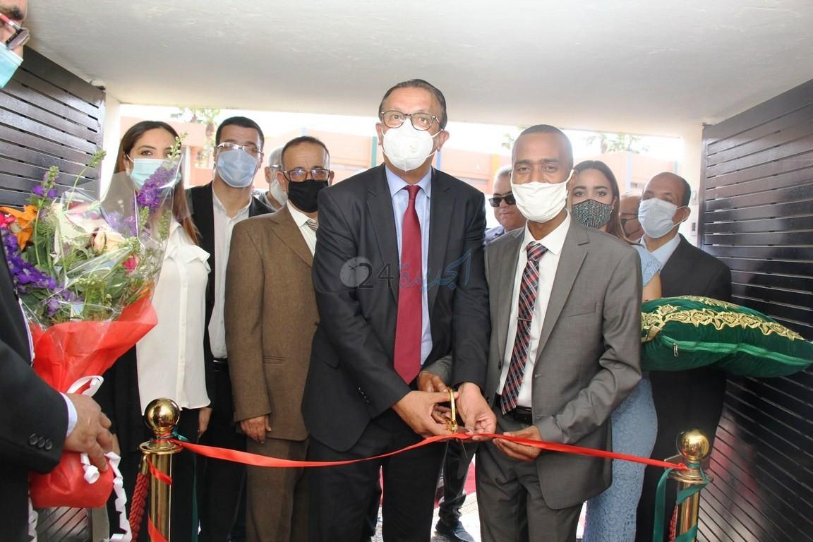 شاهد ... افتتاح المقر الجديد للتعاضدية العامة للتربية الوطنية بالجديدة