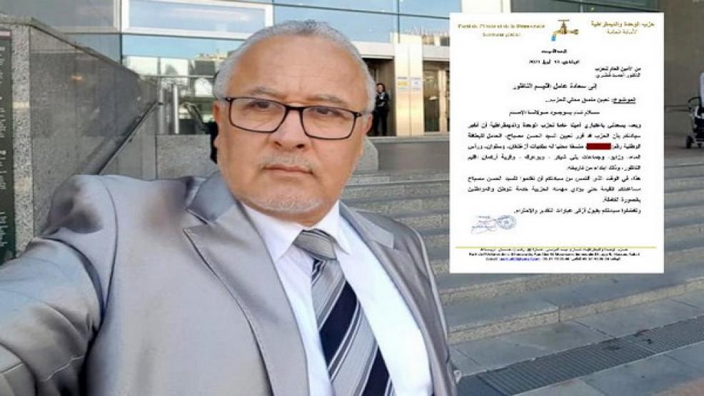 تعيين الفاعل الحقوقي والاعلامي السيد حسن مصباح منسقا محليا للجماعات التالية باقليم الناظور