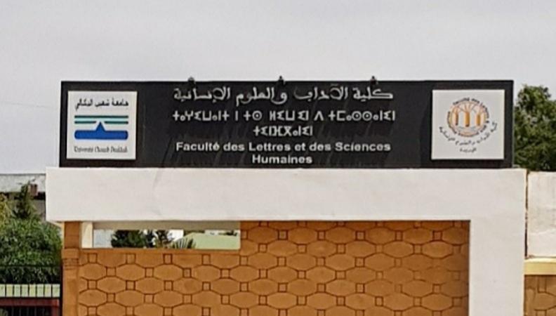 امزازي يشيد بالفضاء الأخضر السوسيو تربوي لإعدادية سيدي محمد بن عبد الله بالجديدة