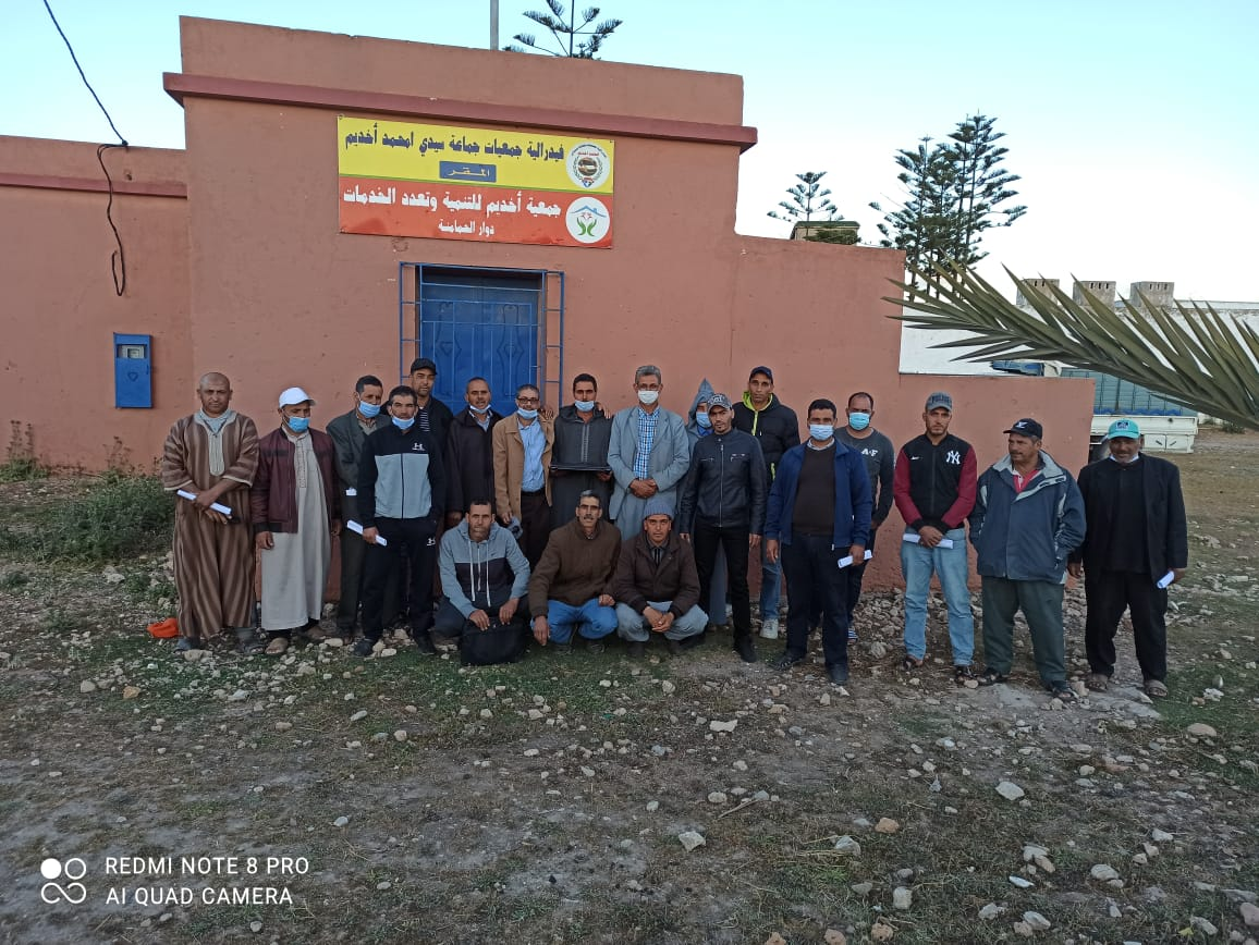 تجديد مكتب فيدرالية جمعيات جماعة سيدي امحمد اخديم باقليم الجديدة