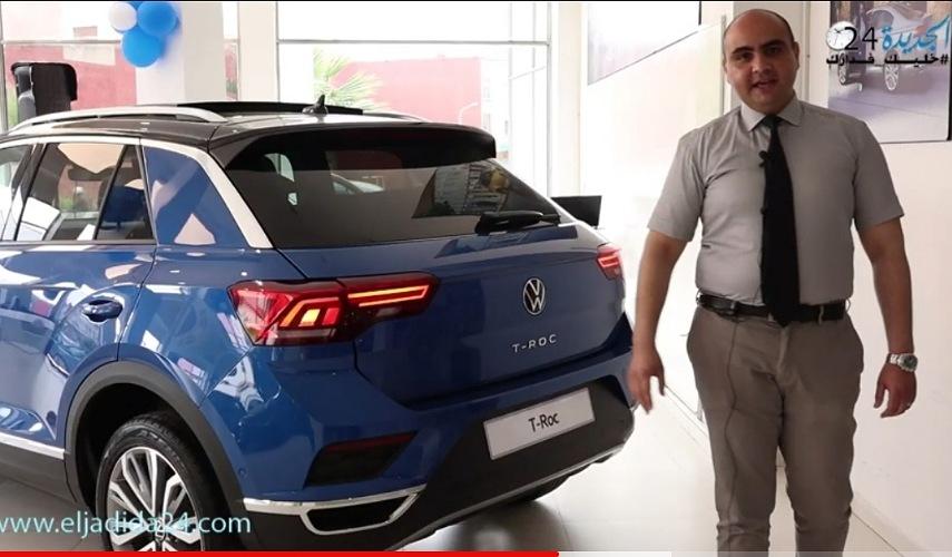 وكالة بيع سيارات الفولسفاكن بالجديدة تطلق أولى عروضها لتسويق السيارة الجديدة فولسفاكن T- Roc