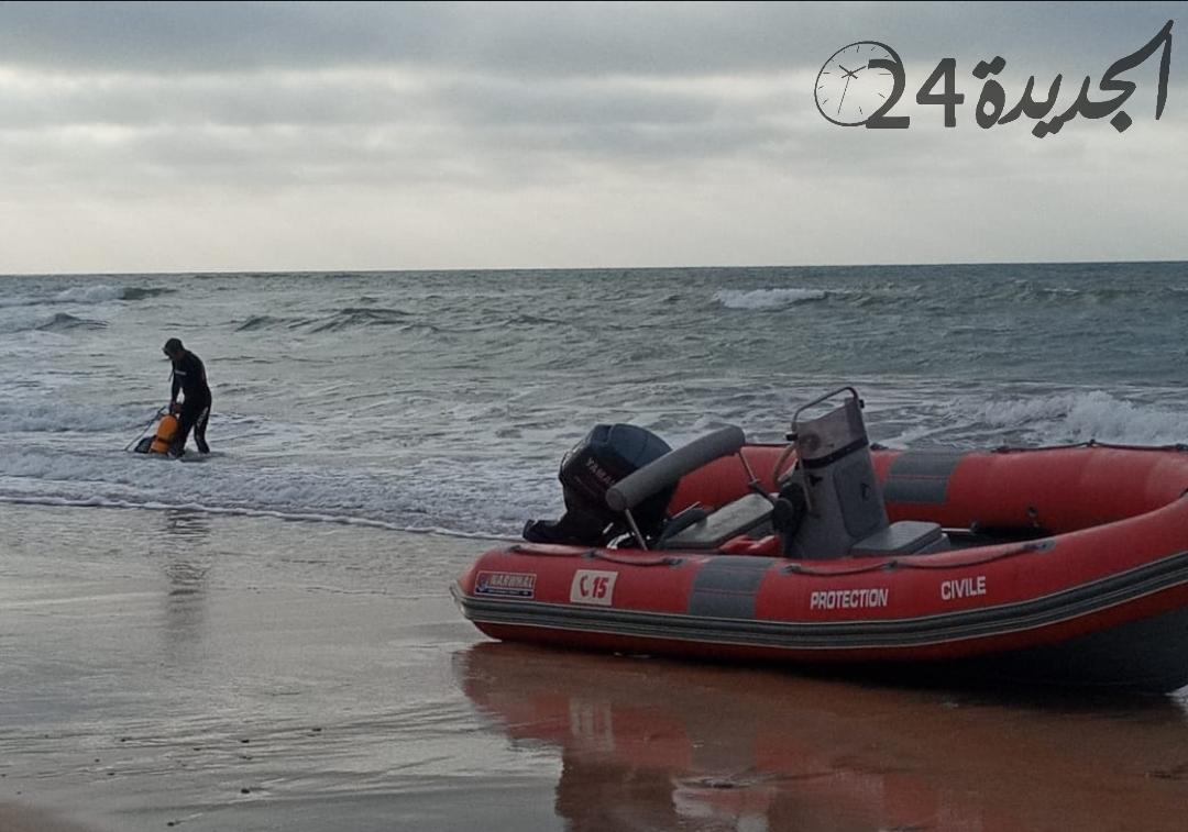 فقدان شابين غرقا في شاطىء المهارزة الساحل باقليم الجديدة
