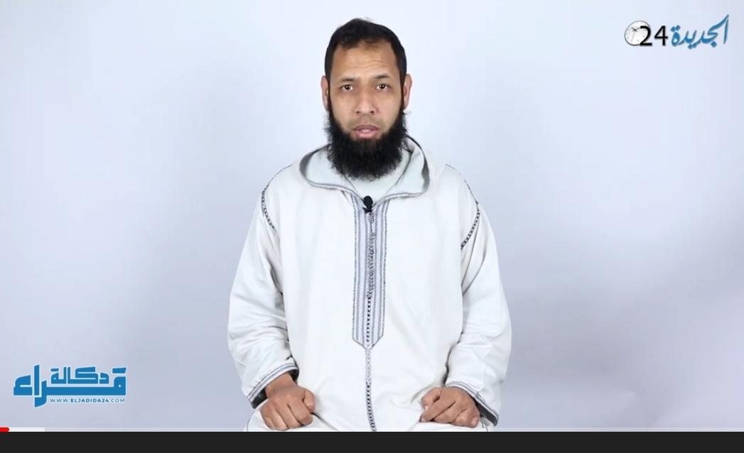 قراء دكالة (2): مع القارئ معاذ الشراعي مُدرر بكُتّاب الإمام نافع بالجديدة