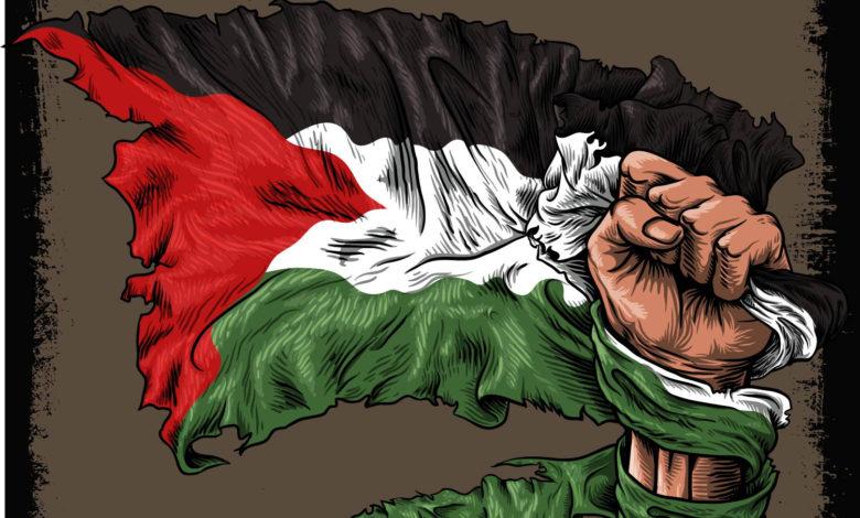 بيان تضامني مع الشعب الفلسطيني