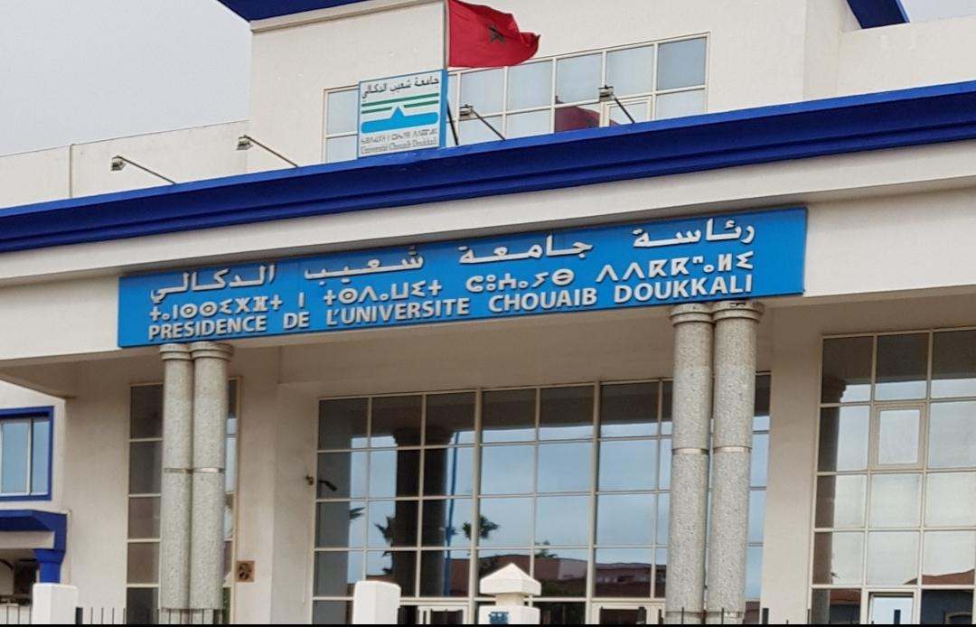 أصدقاء رئيس جامعة شعيب الدكالي ومناصب المسؤولية (ذ. عبد الحق غريب)