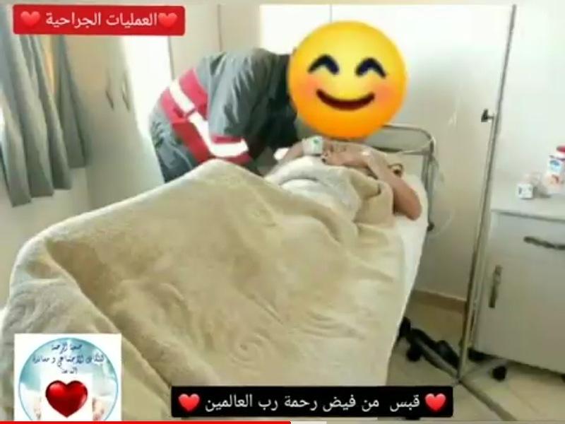 جمعية الرحمة تعرض مشروعها الطبي لمساعدة المرضى بالجديدة