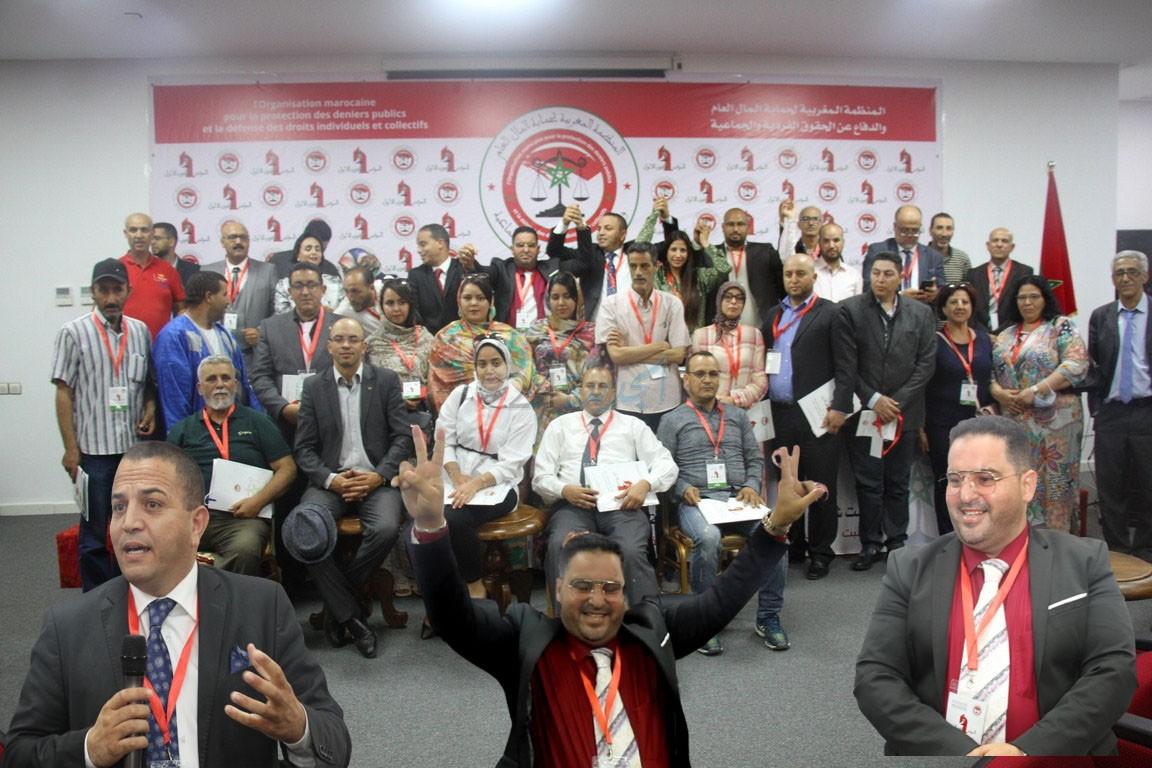 تجديد الثقة في هشام الغازي رئيسا للمنظمة المغربية لحماية المال العام و محمد سقراط رئيسا للمجلس الوطني