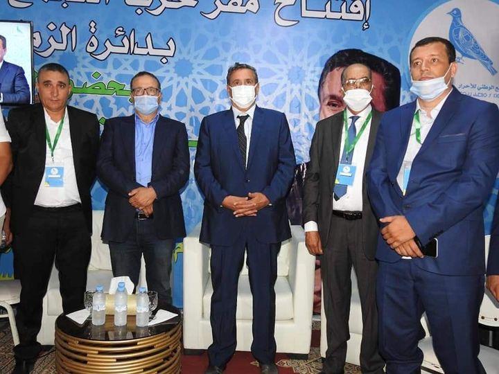 عبد العزيز أخنوش يفتتح مقر جديد لحزب الحمامة بالزمامرة
