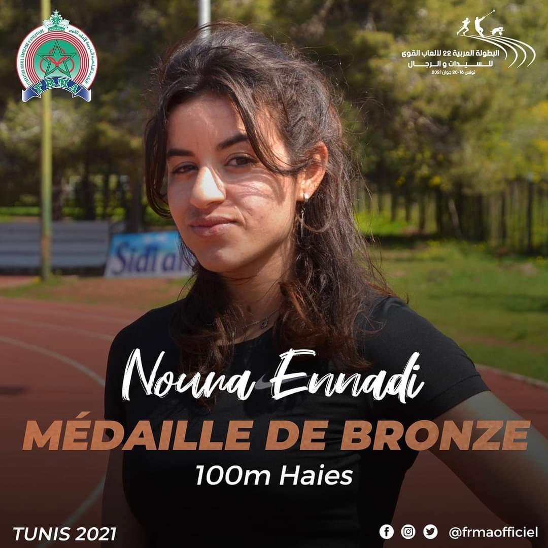 عداءة من نهضة اتليتك الزمامرة تحقق ميدالية برونزية للمغرب في البطولة العربية لألعاب القوى بتونس