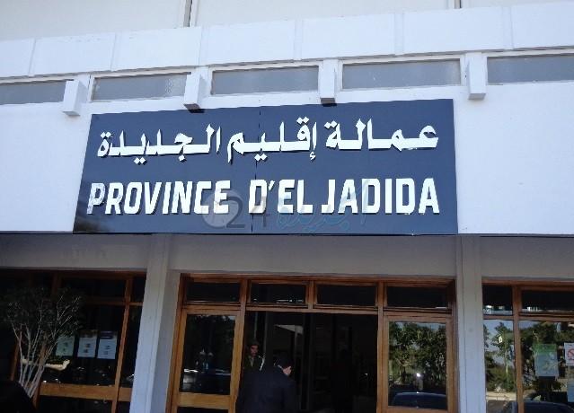 نقابة ''الكدش'' تستنكر ''الخروقات'' التي طالت انتخابات اللجان الادارية بعمالة إقليم الجديدة