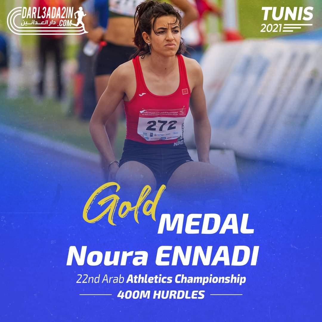 عداءة نهضة الزمامرة نورة النادي تهدي المغرب ميدالية ذهبية في البطولة العربية لألعاب القوى