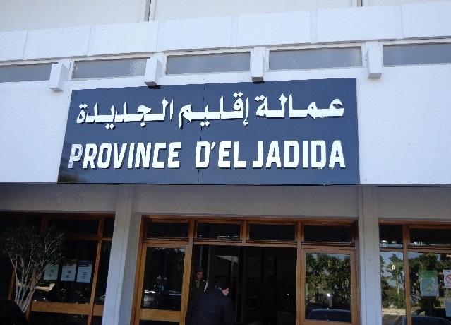 تعثر أشغال ملعب للقرب بجماعة أولاد احمدان: رسالة  مفتوحة إلى  عامل إقليم الجديدة