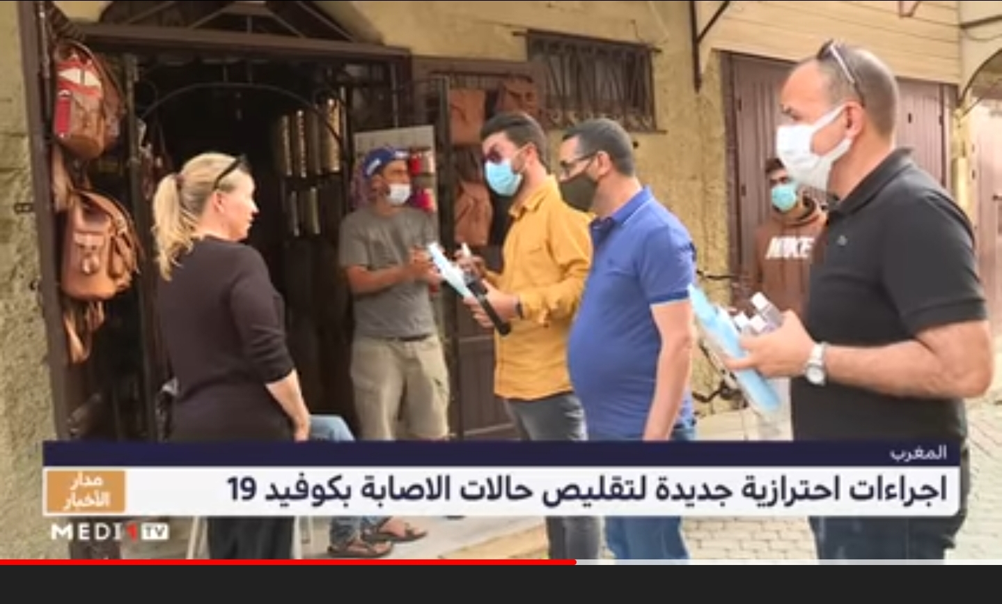 حملات ميدانية بالجديدة للتحسيس بأهمية التلقيح ضد كورونا (قناة ميدي 1 تيفي)