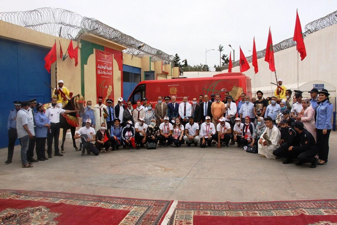 بالصور... الحفل الختامي للقافلة الوطنية للصحراء المغربية في محطتها العاشرة بالسجن المحلي بالجديدة