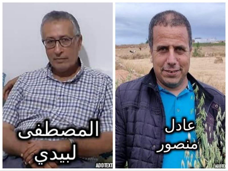 مستشاران اثنان من مجلس جماعة أولاد حمدان يترشحان لانتخابات الغرفة الفلاحية