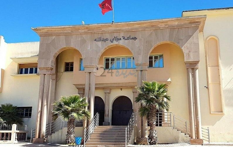 تحالف الأغلبية المشكل بجماعة مولاي عبد الله يصدر ميثاق شرف ويتفق على توزيع المناصب